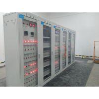 BH-GZG8系列直流电源系统