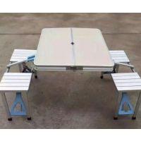 供兰州休闲桌椅和甘肃折叠桌报价