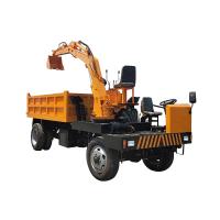 农用随车挖掘机 双顶自卸随车挖