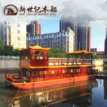 哪里有餐饮船水上餐厅酒店设计定制 中国风水上酒楼双层木舫船