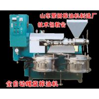 青海西宁商用新型螺旋花生榨油机厂直销 全自动榨油设备价格