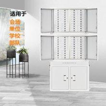 鑫莱邦X-LB北京手机充电柜员工订做 手机平板储存柜
