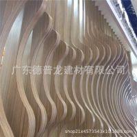 弧形铝方通 售楼部墙面波浪形木纹铝方通 波浪形铝板定制厂家