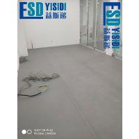 防静电地板胶皮,灰色防静电地板,绿色防静电地垫
