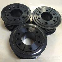 同步轮钢同步带轮 精度高同步带 标准型号锥孔式同步带轮厂家直销