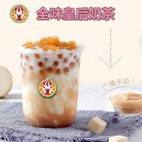 加盟奶茶店有哪些_加盟奶茶店和自己开_全味皇后