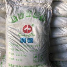 安徽地区直销工业级99%高纯度焦亚硫酸钠 焦亚硫酸钠污水处理剂焦亚硫酸钠