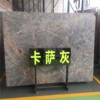厂家促销 批发灰色石材 卡萨灰大理石 台面餐桌、地板、卫生间专