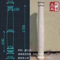 敦煌 雅士白天然大理石圆柱实心 别墅柱子 豉型圆柱 石雕工艺定做