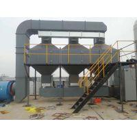 供应RCO 催化燃烧设备 LC环保