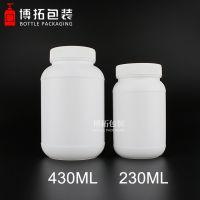 430ml/g HDPE保健药品医药包装广口罐子 粉剂蛋白粉胶囊圆塑料瓶