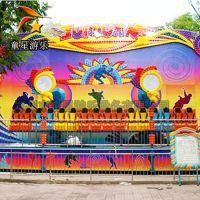 新型摇滚排排坐游艺设施南阳童星厂家庙会儿童户外游乐设备