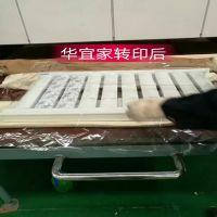 华宜家暖气片转印机散热器转印机厂家直销