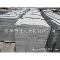 青石板、青石路沿石、青石栏杆供应供应宁国市泾县绩溪县