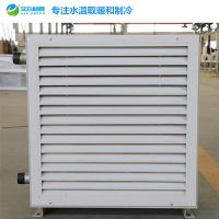 供暖季热销TS型热水暖风机艾尔格霖铜管散热器暖风机