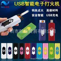个性超人USB充电打火机 防风字母型创意智能电子点烟器礼品广告