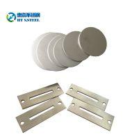 不锈钢板冲压加工 不锈钢非标垫片加工 不锈钢冲压件加工质量保证