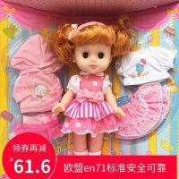 一件代发包邮洗澡换装软胶洋娃娃女孩仿真眨眼女童公主宝宝 玩具