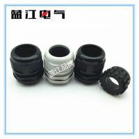 M50*1.5 尼龙电缆固定头 环保电缆密封接头 IP68防水葛兰头现货