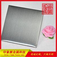 201不锈钢拉丝板/厂家供应灰色拉丝不锈钢板加工