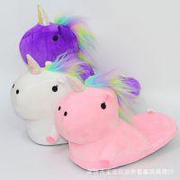 独角兽毛绒拖鞋玩具立体造型小马公仔毛绒家居棉拖鞋彩虹独角马