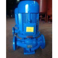 立式管道泵价格125-200IA-37KW