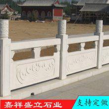 汉白玉石雕栏杆 厂家定做石栏杆 石栏杆可批发定做