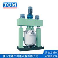 厂家直供QLF多功能强力分散机 胶水搅拌机 双速剪切分散机