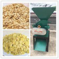 家用挤扁机 高效率豆扁机 多功能花生米破碎机