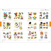 3d益智立体积木儿童玩具拼图模型 热卖款拼图玩具
