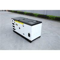 静音箱式20KW柴油发电机尺寸