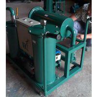 重庆通瑞滤油机厂批发YL-300大流量高精度过滤机,移动式油过滤机