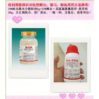 优利普-西瓜、桃树黄蚜,抗性粉虱、蓟马用药推荐,22%噻虫高氯氟+70%啶虫脒。