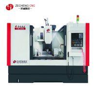 厂家供应 立式850加工中心 高精高速数控立式加工中心机床
