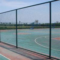 球场铁丝围栏网厂家 操场浸塑防护网 体育场勾花护栏网现货