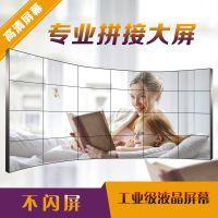 49寸液晶拼接屏深圳厂家直供(睿智时代)