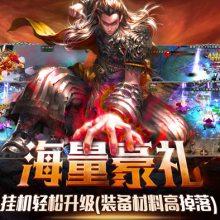 游戏设计与开发-游戏开发-南京圣女果信息科技