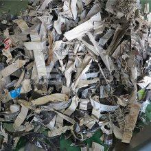 金属撕碎机在线咨询-广东金属撕碎机-洁普智能环保(查看)