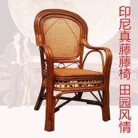 藤椅子阳台藤椅家具三件套单个腾椅休闲藤椅高靠背真藤单人室内