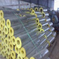 周口市 玻璃纤维棉管 7个厚质检报告 铝箔贴面玻璃棉管耐高温程度