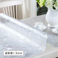 透明胶垫客厅餐厅防烫桌布水晶板宿舍保护垫软玻璃防滑办公室塑料