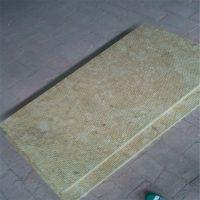 直销双面插丝岩棉板 保温材料岩棉复合板