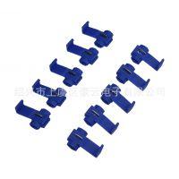 蓝色电线接线端子汽车连接器免破/剥线分接线器免剪线卡子接线夹