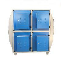 低温等离子除臭设备 低温等离子有机废气处理设备 工业废气净化器