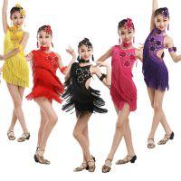 夏季新款儿童拉丁舞裙少儿花朵流苏拉丁比赛服女童拉丁舞演出服装