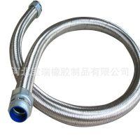 不锈钢编织软管防爆金属软管冷热水龙头热水器马桶进水管4分60cm