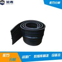 电压力锅密封圈配方技术 橡胶密封圈 电压力锅密封圈配方分析