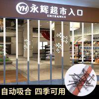 空调门帘透明隔断磁吸挡风软玻璃磁性自吸塑料pvc商用家用门帘子