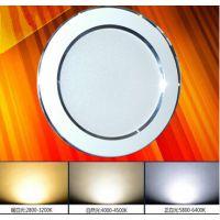 LED筒灯射灯3W全套三色变光智能调光护眼开孔7CM8CM防雾天花客厅