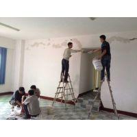 上海浦东新区办公楼装修,出租房旧房翻新『拆旧砌墙粉刷隔墙水电